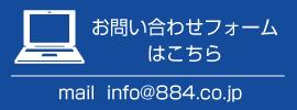 sub_title_bg_66